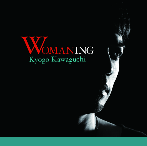 Womaning